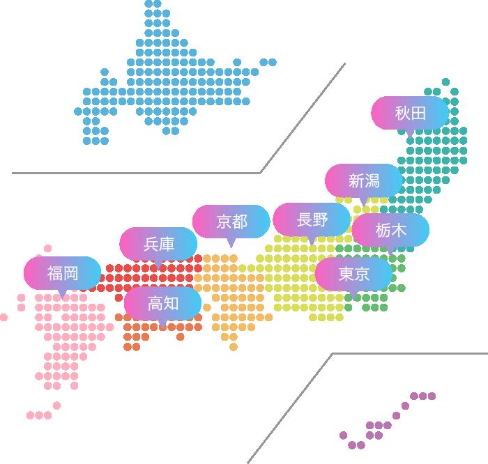 ルミネクスト施工店マップ